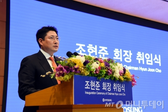 조현준 효성 그룹 회장/사진제공=효성.