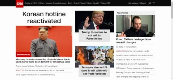 판문점 연락채널 재개통 소식을 머리기사로 다룬 미국 CNN방송 웹사이트 초기 화면/사진=CNN 웹사이트 캡처