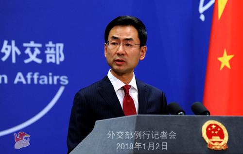 중국 외교부 겅솽 대변인. /사진=중국 외교부 홈페이지