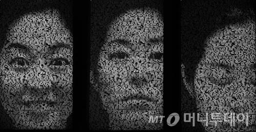 이재형 '평창의 얼굴'(2017). /사진=휴로인터랙티브