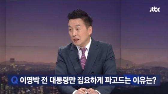 지난 3일 방송된 JTBC '뉴스룸'에 출연한 정봉주 전 의원 /사진=JTBC '뉴스룸' 방송 화면 캡처