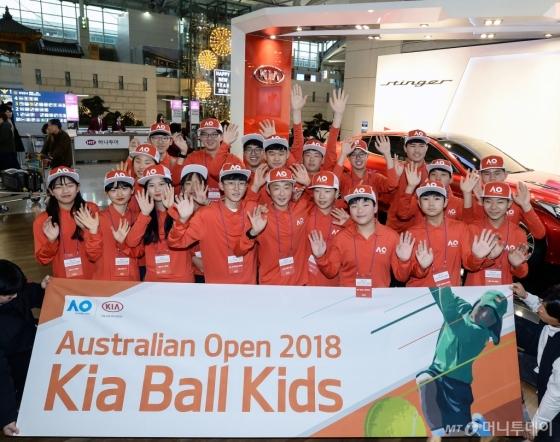기아자동차는 세계 4대 테니스 대회 중 하나인 '2018 호주오픈 테니스 대회'에서 볼키즈(Ball Kids)로 활약할 한국대표 20명이 발대식을 가진 뒤 호주 현지로 출발했다고 밝혔다./사진제공=기아차