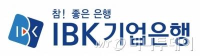 IBK기업은행_로고