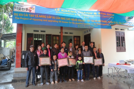 한미글로벌과 사회복지법인 따뜻한동행은 지난달 28일 베트남 하이증성의 장애인 5가정 가옥 개보수를 마치고 완공식을 가졌다. /사진제공=한미글로벌
