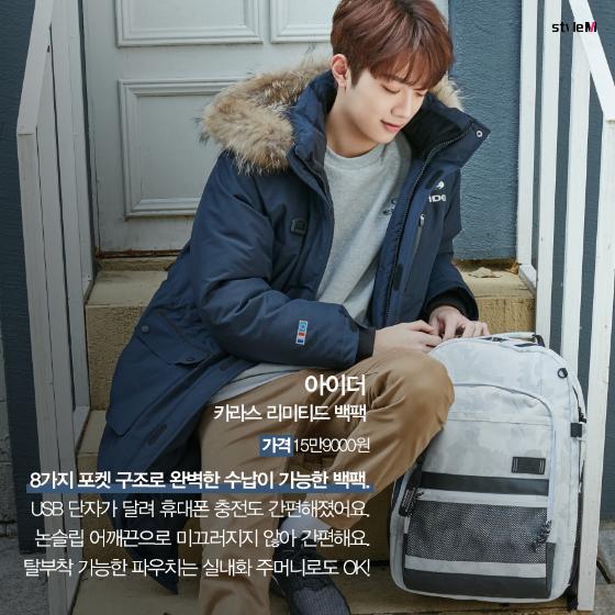 [카드뉴스] 신학기·입학 선물…산뜻한 '책가방' 어때요?