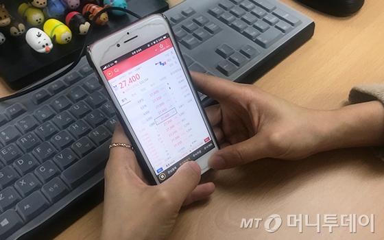MTS 애플리케이션을 통해 주식을 사고 팔 수 있다. /사진=이상봉 기자
