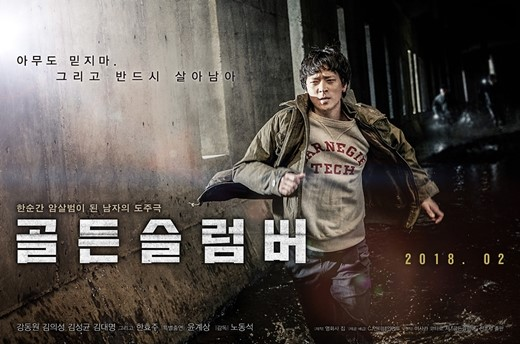 /사진=CJ엔터테인먼트