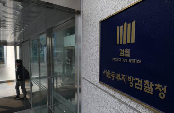 '다스 횡령 의혹 관련 고발 사건 수사팀' 사무실이 마련된 서울동부지검에 수사 관계자들이 드나들고 있다. / 사진=뉴스1