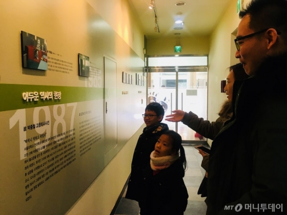 영화 '1987'을 온 가족이 함께 관람한 뒤 옛 남영동 대공분실을 직접 보기 위해 서울로 온 김태완씨와 오의선씨 가족이 교육관을 둘러 보고 있다. /사진=남궁민 기자
