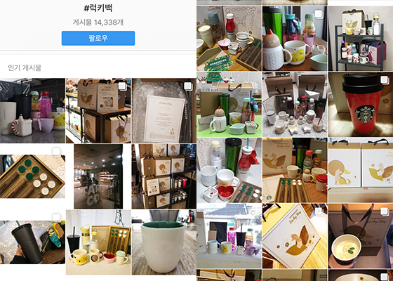 인스타그램에 올라온 스타벅스 2018 럭키백 관련 사진. /사진=인스타그램 캡처
