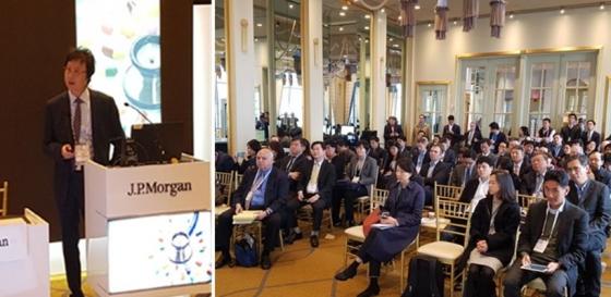제36회 JP모건 헬스케어 컨퍼런스에 참석한 한미약품 권세창 사장이 한미약품 비전과 올해 R&D 전략 등을 발표하고 있다. /사진제공=한미약품