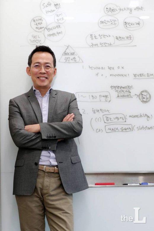 임상혁 변호사(법무법인 세종) / 사진=김창현 기자