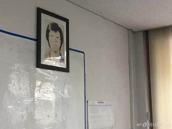 서울대 인문대 학생회실 벽에 박종철 열사 사진이 걸려 있다./사진=유승목 기자