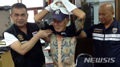 태국 도피 중 문신 때문에 붙잡힌 일본 야쿠자 노인./사진=뉴시스