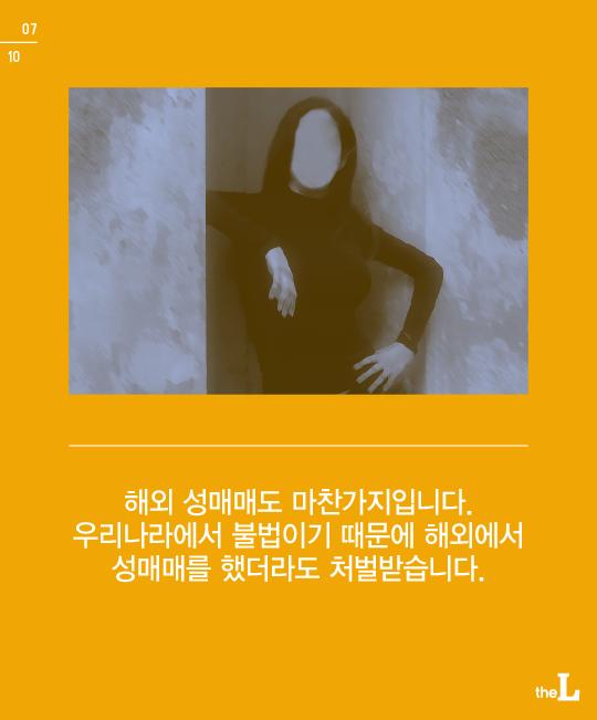 [카드뉴스] 해외서 저지른 범죄, 한국서 처벌 받나?