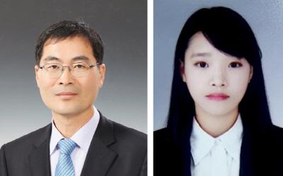 ▲조진상 교수(왼쪽), 한설희 조교(오른쪽)