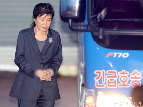박근혜 전 대통령/사진=홍봉진 기자