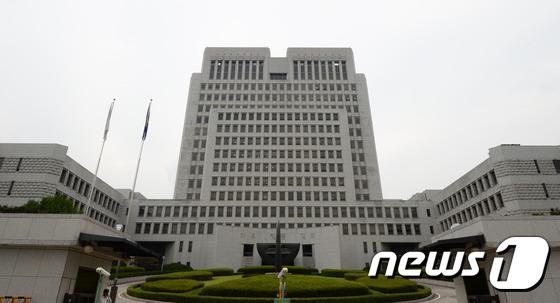 대법원. © News1