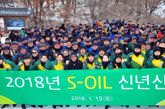 오스만 알 감디 에쓰오일 CEO (앞줄 가운데)가 13일 서울 북한산 우이령길에서 올해 신입사원들을 비롯한 회사 임직원들과 함께 신년산행 행사를 갖고 새해 각오를 다지며 기념촬영을 하고 있다./사진제공=에쓰오일