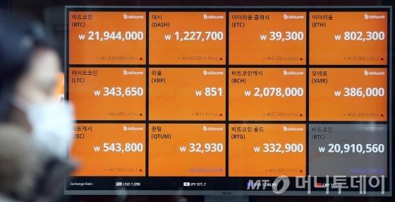 정부가 가상화폐에 대한 과세 작업에 착수한 가운데 17일 서울 중구 한 가상화폐 거래소의 시세 전광판에 비트코인을 비롯한 각종 가상화폐 가격이 나타나고 있다. /사진=머니투데이 포토DB