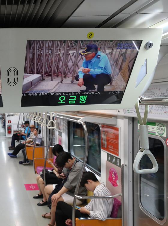 서울 지하철 3호선 /사진=뉴스1