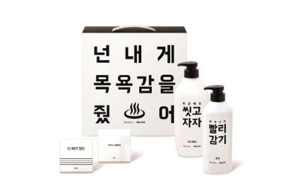 애경, '케라시스 X 배달의민족 목욕선물세트' 판매