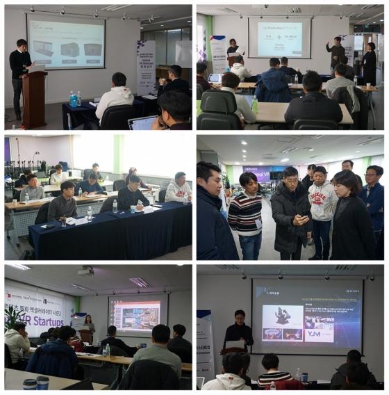 와이제이엠게임즈 자회사 '서울VR스타트업'이 'Global VR Startups' 프로그램의 멤버사 10곳을 최종 확정했다. / 사진제공=와이제이엠게임즈