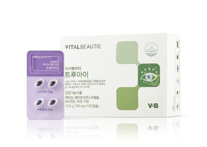 바이탈뷰티, 눈 전용 건강기능식품 '트루아이' 출시