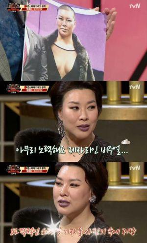 뮤지컬 배우 정영주, 삭발+가슴 노출 드레스 입은 사연