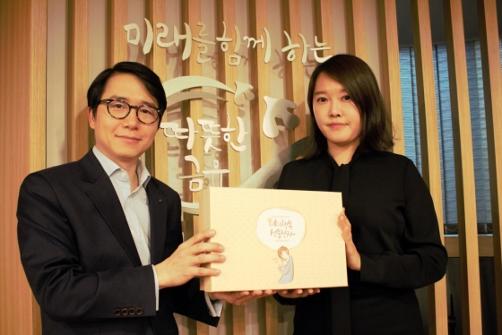 서호민 개인고객부 차장(왼쪽)과 박효진 개인고객부 대리(오른쪽) /사진=최동수 기자
