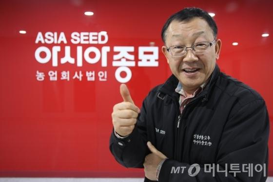 """""""수입종자 역수출 씨뿌리고 도시농업백화점 꿈 키우죠"""""""