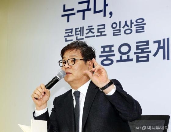 김영준 한국콘텐츠진흥원 원장. /사진제공=한국콘텐츠진흥원