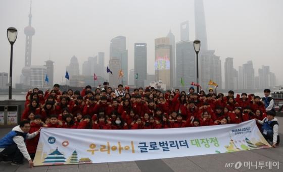 중국 상하이 와이탄에서 단체사진을 찍는 참가자들./사진제공=미래애셋자산운용