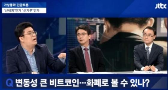 정재승 카이스트 교수(왼쪽)과 유시민작가(중앙)/사진=JTBC '뉴스룸'캡처