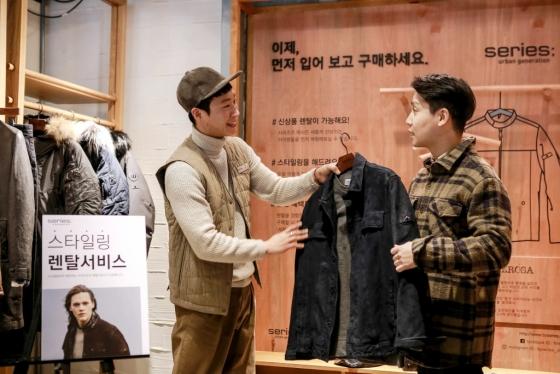 서울 한남동 시리즈코너에서 한 남성이 '스타일링 렌탈 서비스'를 이용하는 모습/사진제공=시리즈