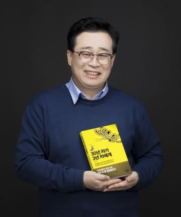 이강은 한국GM 인사지원팀장/사진제공=한국GM