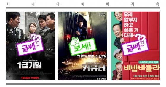 '커뮤터', 리암 니슨의 액션영화