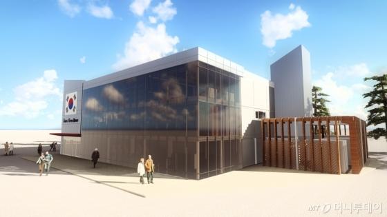 올림픽·패럴림픽 기간 강릉 올림픽파크 내 운영될 '코리아하우스' 외부 조감도. 사진=한국관광공사<br />