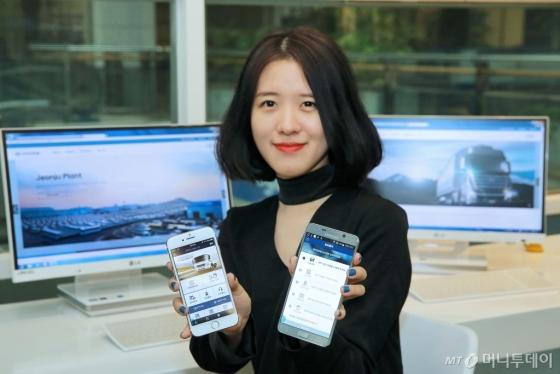 현대자동차가 상용차 고객 전용 차량관리 애플리케이션(앱) '현대 트럭 & 버스 서비스'를 출시한다./사진제공=현대차