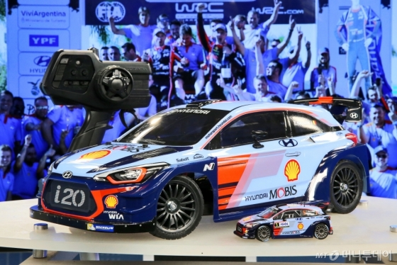 'i20 쿠페 WRC RC카'/사진제공=현대차