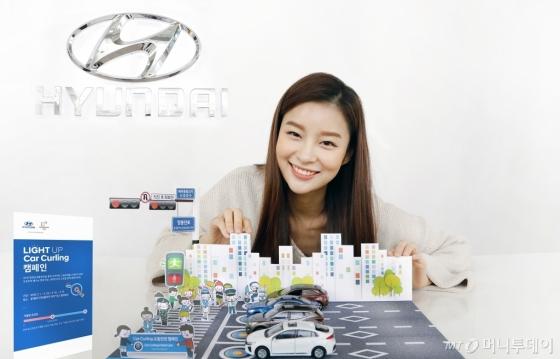 '2018 평창동계올림픽' 공식 자동차 파트너인 현대차는 올림픽의 성공적인 개최를 기원하고 올바른 자동차문화 조성에 앞장서기 위해 '라이트 업 카 컬링' 캠페인을 실시한다./사진제공=현대차