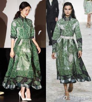 김태리 vs 모델, 같은 초록색 원피스…