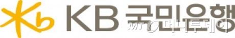 광고대상_(은행) KB국민은행 로고