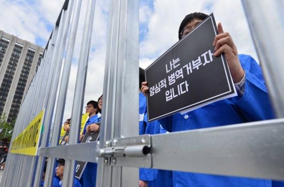 지난해 5월 서울 광화문북측광장에서 국제엠네스티 한국지부 회원들이 '옥중 기자회견'을 열어 정부가 양심에 따른 병역거부자의 처벌 중단과 대체복무제 도입을 요구했다. /사진제공= 뉴시스