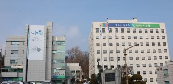 서울시교육청 전경./사진=교육청 제공