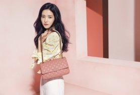 김태리의 요정 같은 봄 패션…'파스텔톤'이 대세?
