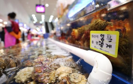 지난해 10월 서울 영등포구 노량진수산시장에서 방사능 수치 검역에 통과한 일본산 가리비가 판매되고 있다./사진=뉴시스