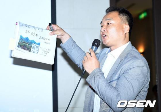 지난해 7월 이수성 감독이 서울 강남구 호텔프리마 옴니버스홀에서 공식 기자회견을 갖고 있다. /사진=OSEN