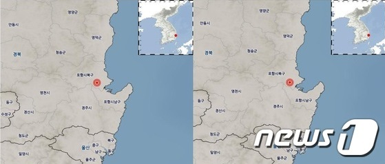 11일 오전 5시3분 경북 포항시 북구 북서쪽 5km 지역에서 규모 4.6의 지진이 발생하고 이어 오전 5시38분 포항시 북구 북서쪽 7km 지역에서 규모 2.1의 지진이 발생했다. /사진제공=기상청