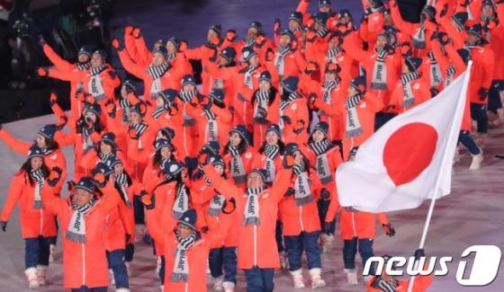 미국 방송가 NBC의 해설자가 올림픽 개회식 생중계 중 일본 선수단이 입장할 때 저지른 실언을 사과했다. /사진제공= 뉴스1